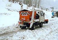 Multicar 26 - cнегоуборщики и комунальная техника