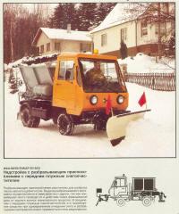 Мульткар с отвалом для снега